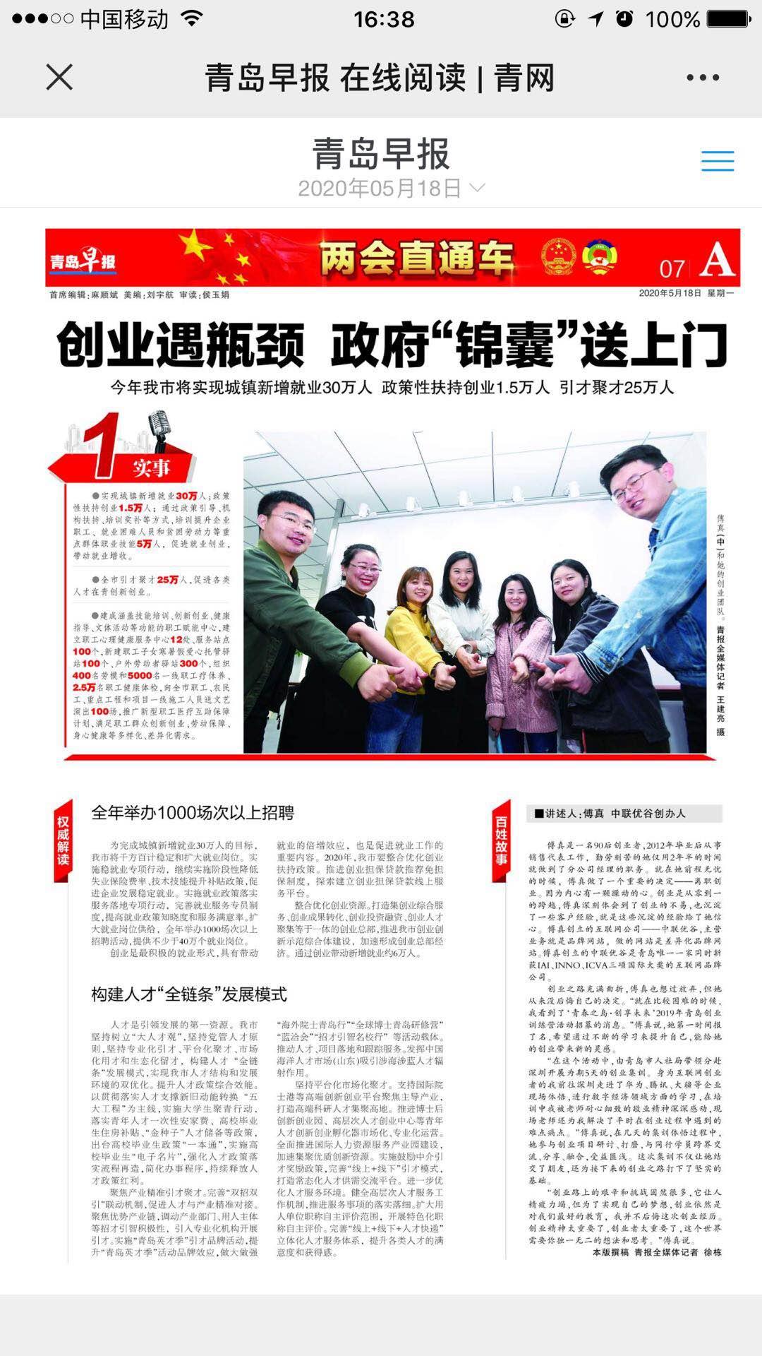https://ossimagewebhm.oss-cn-qingdao.aliyuncs.com/zlygu/images/报纸清晰.jpg